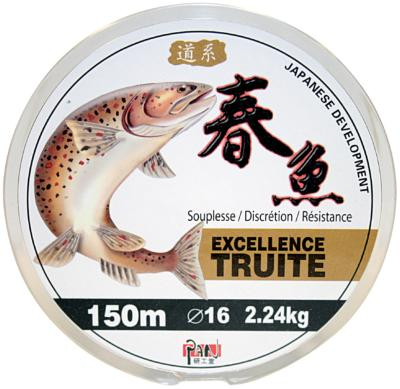 Nylon Excellence Truites Pan 150m 0.22mm(3.82kg)